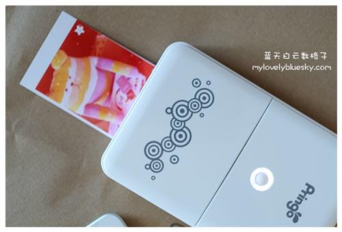 20141025_Pringo-Wifi-P231_0187
