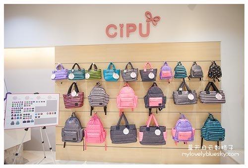 20141026_CIPU_0020