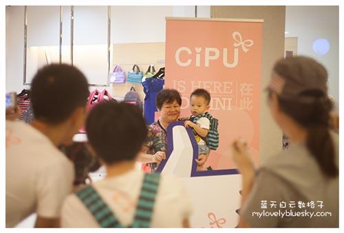 喜舖CiPU:全马第一家行销据点开幕
