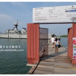 霹雳实兆远旅游:KD RAHMAT Maritime Museum