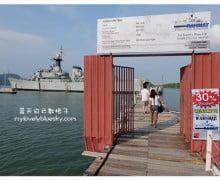 霹雳实兆远旅游 : KD RAHMAT Maritime Museum