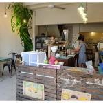 槟城旅游民宿篇:Dou Houz 豆号馆