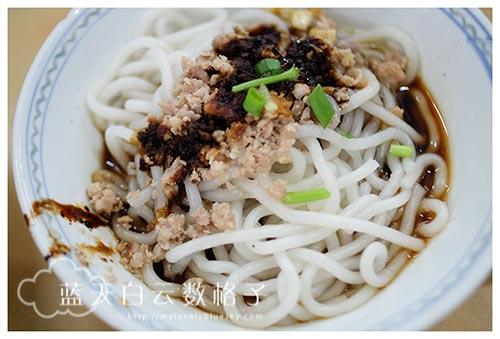 芙蓉美食:新街老字号鱼丸粉