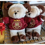 Starbucks Bearista Bear Chinese New Year Edition 2015