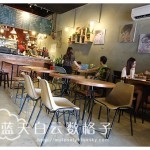 北海美食:Just Something Cafe