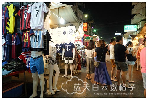 ChatChai Night Market