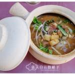 槟城美食:Zarie Laksa House