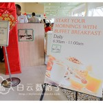 Golden Sands Resort : Garden Cafe's Breakfast Buffet