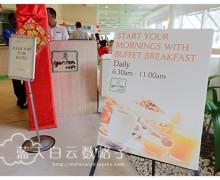 Golden Sands Resort : Garden Cafe's Breakfast Buffet