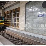 Brussels-Midi station