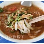 大山脚美食:百利镇杏林饮食中心和丽山花园叻沙