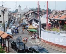 马六甲旅游 : 亲善街