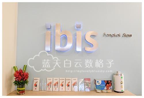 泰国曼谷酒店篇:ibis Bangkok Siam