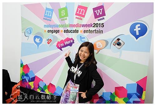 20150422_Malaysia-Social-Media-Week_0234