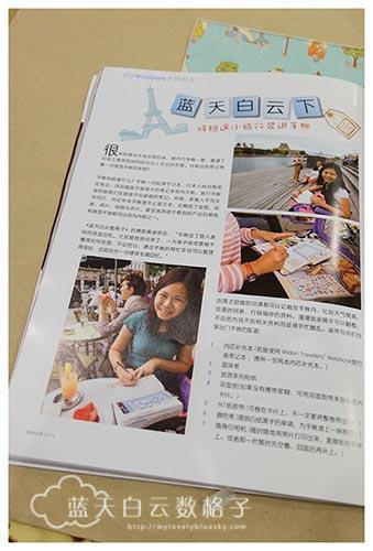 新加坡《食尚品味》:蓝天白云下将短途小旅行装进手帐