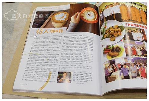 20150424_gourmet-living_0010