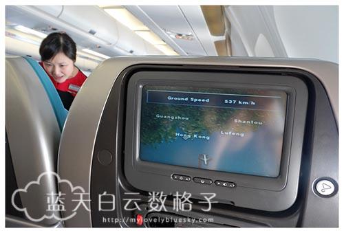 槟城 =》CX5692 =》香港