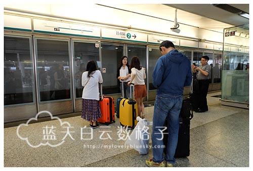 香港美食:乘搭机场快铁去添好运吃点心