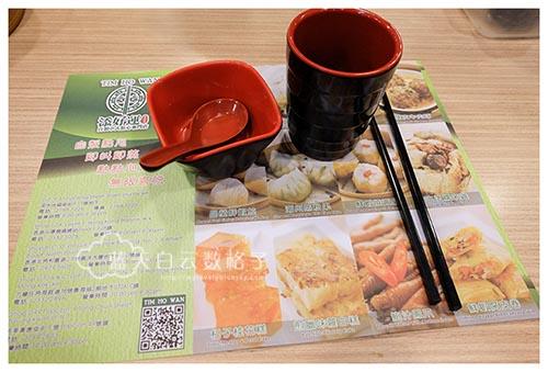 香港美食:乘搭机场快线去添好运吃点心