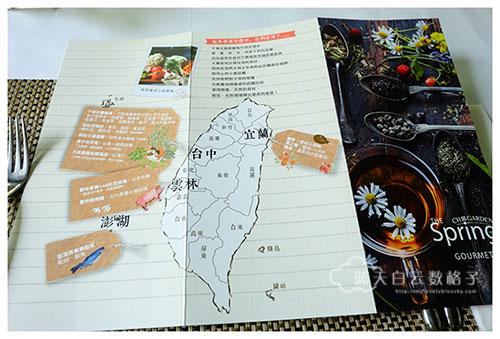 台中新社美食:千桦花园