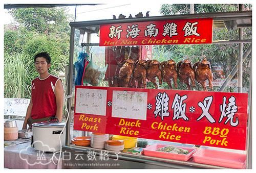 新海南鸡饭