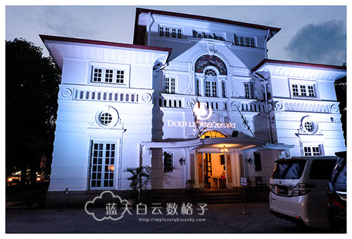 槟城旅游:DoubleTree by Hilton 推介礼