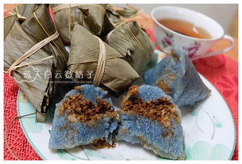 20150618_nyonya-dumpling_0053