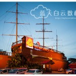 槟城美食:The Ship Batu Ferringhi