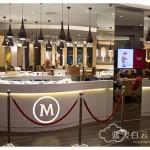 Mid Valley Megamall: Magnum Kuala Lumpur