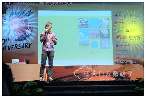 Malaysia-BookFest-023