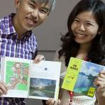 《在地小旅行》和《自游马来西亚》 新书分享暨签名会(文末附有送书游戏)