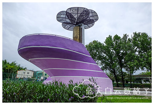 星愿紫风车