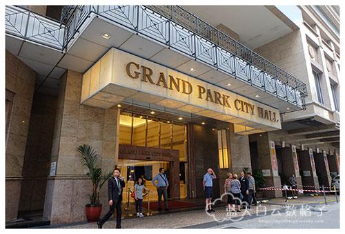 新加坡旅游酒店篇:Grand Park City Hall
