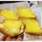 新加坡美食:东兴蛋挞