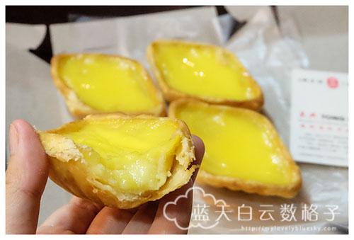 新加坡美食:东兴糕饼店