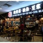 新加坡美食:老街肉骨茶