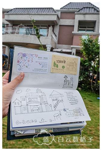 20150513_Taiwan-Tai-Chung_0042