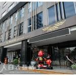 台中旅游酒店篇:中南海酒店