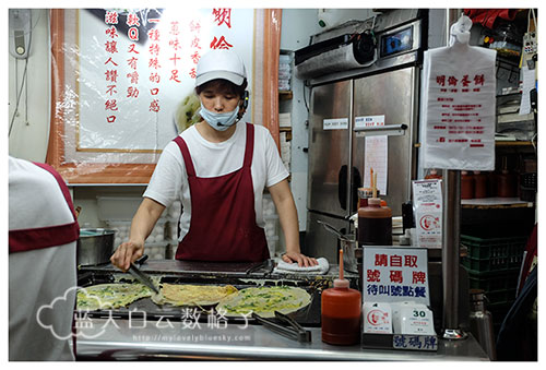 20150514_Taiwan-Tai-Chung_2109