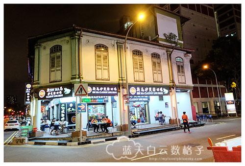 20150725-Singapore-D3-0502
