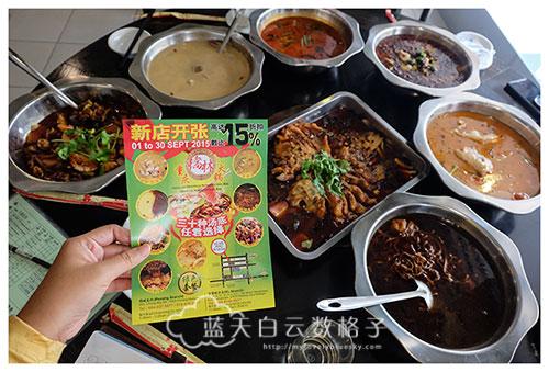 雪兰莪 Kota Damansara 美食
