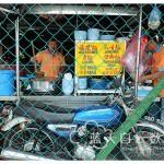 槟城武吉淡汶 Bukit Tambun 美食:流动摩多加料福建面爪哇面和炸糕