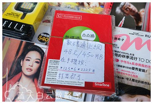 20150924_Macau_1086