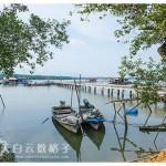 吉打双溪大年旅游:Pengkalan Teluk Bayu