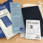 带着 TRAVELER'S Notebook Blue Edition蓝色限定版 去台中新社南投