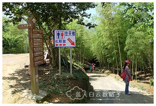 20150514_Taiwan-Tai-Chung_1659