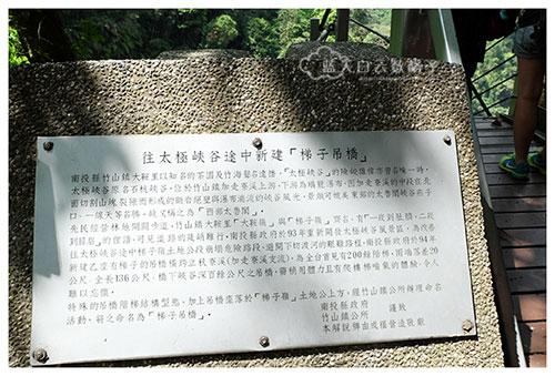 20150514_Taiwan-Tai-Chung_1685