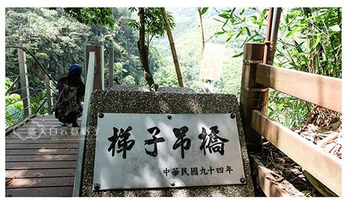 20150514_Taiwan-Tai-Chung_1688