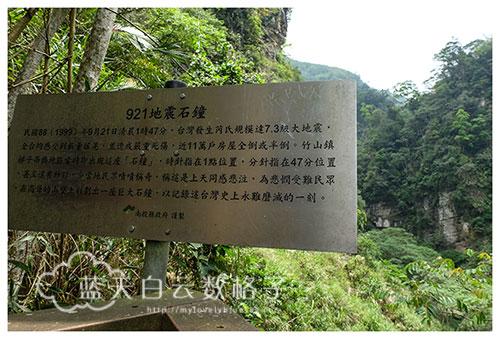 20150514_Taiwan-Tai-Chung_1766