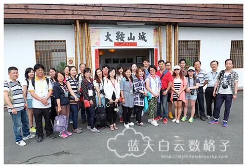 20150514_Taiwan-Tai-Chung_1833